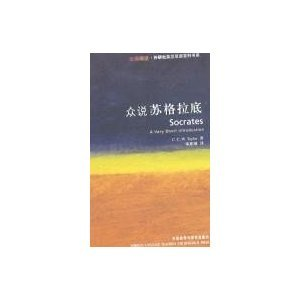 9787560068022: Socrates:a very short introduction(Chinese and English)