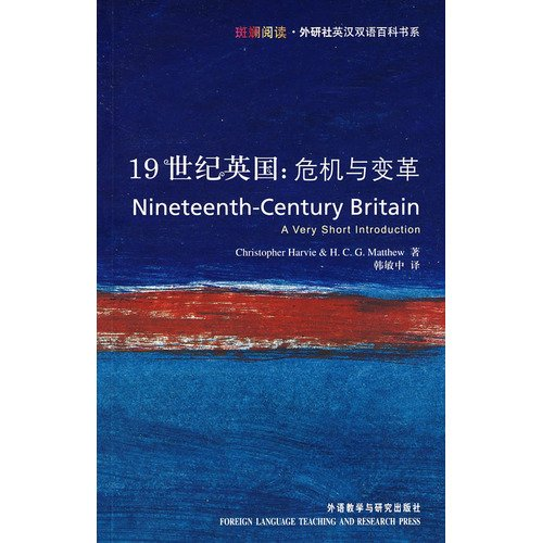 9787560070421: 19th century England: Crisis and Change (gorgeous reading FLTRP bilingual encyclopedia book series) - Oxford's most authoritative reading through the best-selling book. translated rigorous authentic. 19th century British study ent...(Chinese Edition)