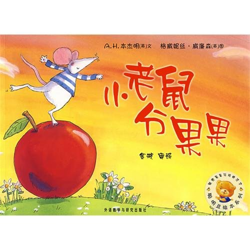 mouse points fruit fruit(Chinese Edition): BEN SHE.YI MING