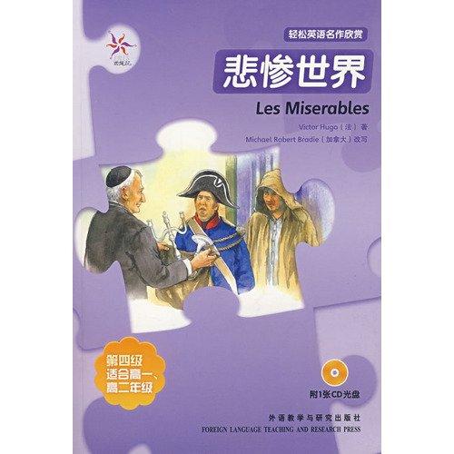Les Miserables: Easy English masterpieces to enjoy: FA)YU GUO (JIA