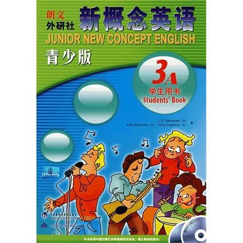 New Concept English 3A (Youth Edition): LU YI YA