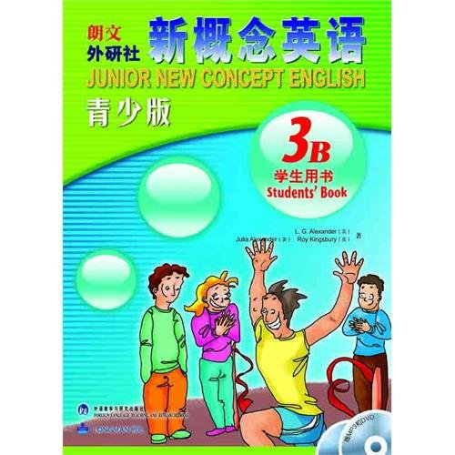 New Concept English 3B (Youth Edition): YING )LU YI