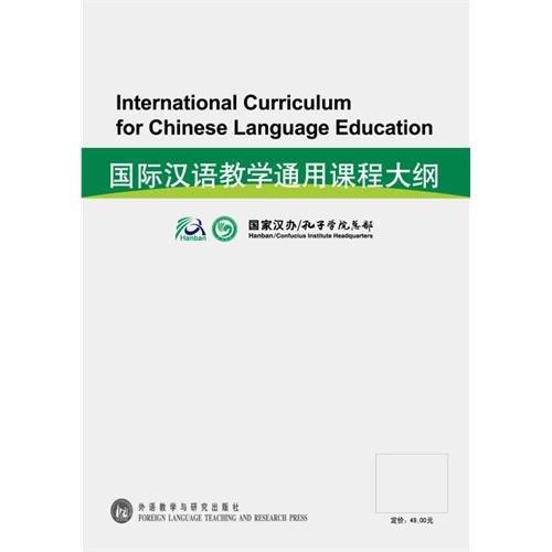 International Curriculum for Chinese Language Education(English Edition): Hanban