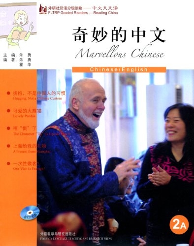 9787560082349: Marvellous Chinese (2A) (FLTRP Graded Readers -- Reading China) (Book with CD) (English and Chinese Edition)