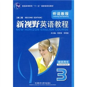 9787560083841: New Horizon English Course 3 Teacher s Book Speaking Course ( Second Edition)