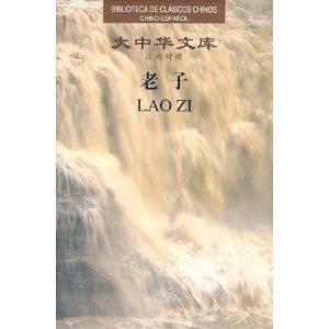 9787560084251: Laozi - Biblioteca De Clasicos Chinos Chino-Espanol