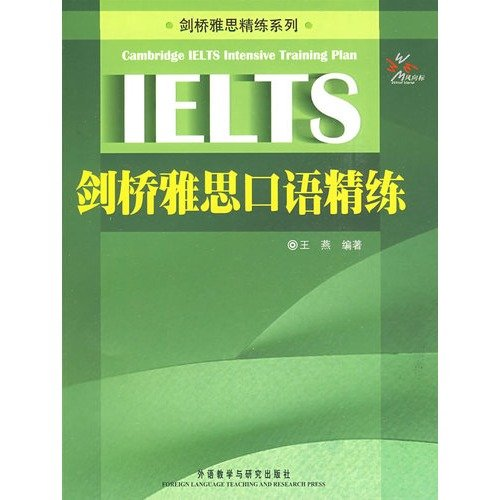 9787560087047: Cambridge IELTS scouring Series: Cambridge IELTS refined