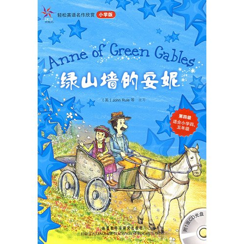 easy to appreciate the masterpieces of English: JIA)MENG GE MA
