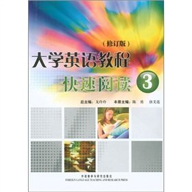 University English Course Speed ??Reading 3 ( revised edition )(Chinese Edition): CHEN YONG . DENG ...