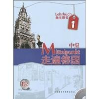 B2 all over Germany: Intermediate 1 (Student Book) (with CD): DE )DAN NI ER SI DENG
