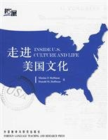 into American culture(Chinese Edition): Maxine F. Huffman