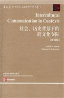 9787560090757: social and historical context of cross-cultural communication