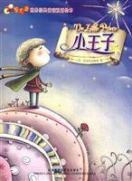 9787560095103: The Little Prince (Firefly World Classic Fairy Tales Bilingual Picture Book) (English and Chinese Edition)