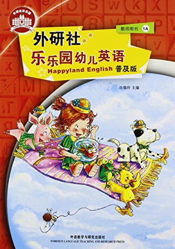 9787560095691: Happy English For Kids(Popular Edition)(Teacher's Book)(1A) (Chinese Edition)