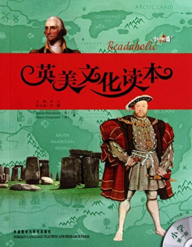 Primary Volume - Anglo-American Culture Reader - a CD with MP3: YING) BU LAN SHA DE (Blanshard.