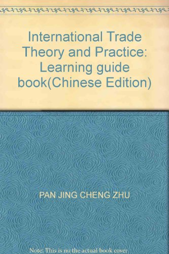 International Trade Theory and Practice: Learning guide book(Chinese Edition): PAN JING CHENG ZHU