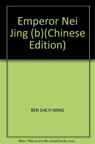 Emperor Nei Jing (b)(Chinese Edition): BEN SHE.YI MING
