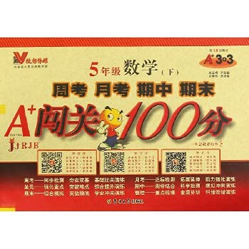 Break through the barrier of 100 points: LUO SHENG QIN