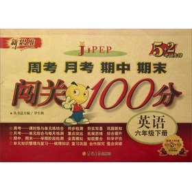New thinking 5 +2 exam Pioneer Zhou: LUO SHENG QIN