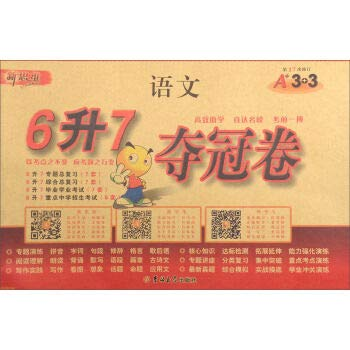 New Thinking 6 l 7 win volumes: LUO SHENG QIN