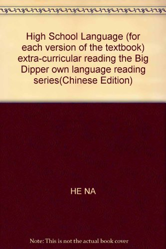 High School Language (for each version of the textbook) extra-curricular reading the Big Dipper own...