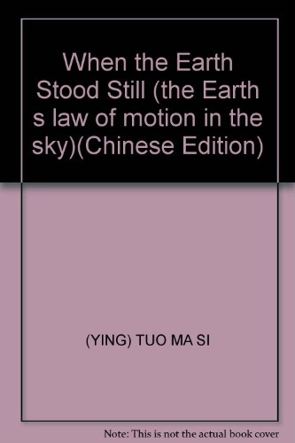 When the Earth Stood Still (the Earth s law of motion in the sky)(Chinese Edition): YING) TUO MA SI