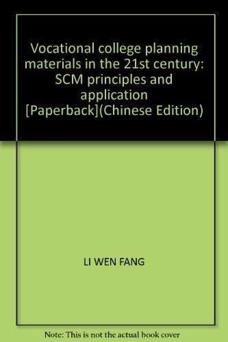 Vocational college planning materials in the 21st: LI WEN FANG