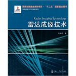 9787560340326: Space Science and Engineering Monograph Series: Radar Imaging(Chinese Edition)