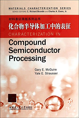 9787560342818: Characterization of compound semiconductor processing(Chinese Edition)