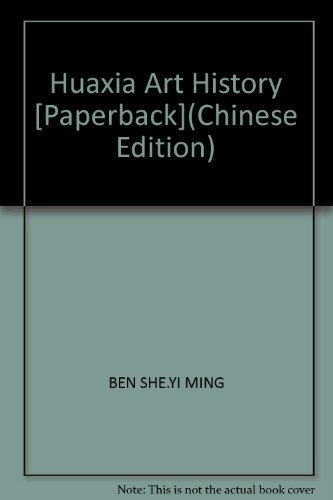 Huaxia Art History [Paperback](Chinese Edition): BEN SHE.YI MING