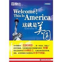 9787560536422: This is America bilingual language (Chinese Edition)
