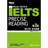 9787560541242: New Oriental IELTS 9 minutes to read ( 2nd Edition )(Chinese Edition)