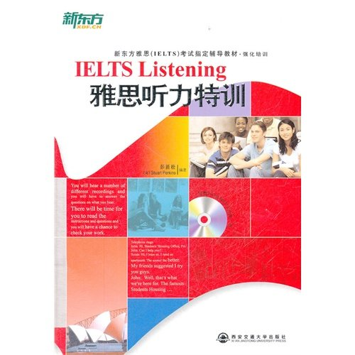 New Oriental IELTS (IELTS) exam appointed teaching material intensive training: the IELTS Listening...