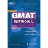 New Oriental GMAT high frequency core vocabulary(Chinese: ZHAO HONG BO