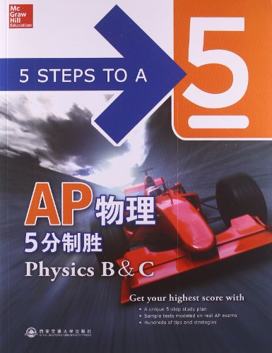AP Physics 5 winning (American classroom-tested materials to help the candidates gains AP exam 5) ...