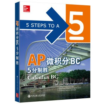 9787560584898: New Oriental AP Calculus BC 5 points to win(Chinese Edition)