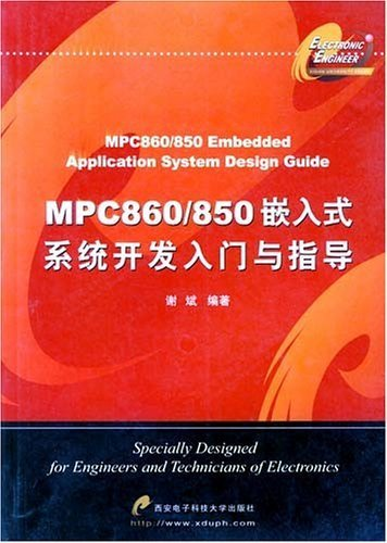 9787560613956: Introduction and Guide of MPC860\850 Embedded Linux Primer (Chinese Edition)
