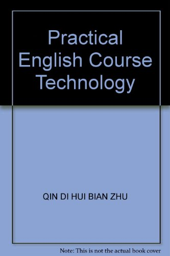 9787560615486: Practical English Course Technology