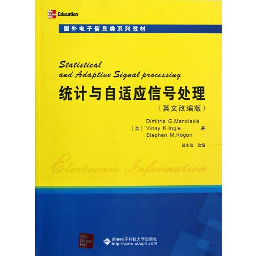 Foreign electronic information textbook series: statistical and: MEI ) Dimitris
