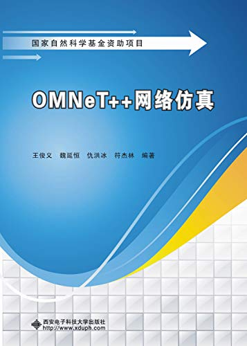 9787560632759: OMNeT + + network simulation(Chinese Edition)