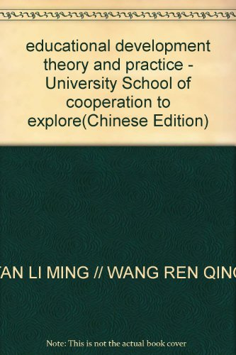 educational development theory and practice - University: FAN LI MING