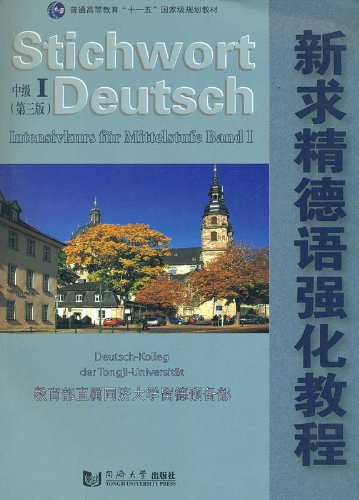 9787560827193: Stichwort Deutsch - Intensivkurs fr die Mittelstufe Volume I + MP3-CD (German as a Foreign Language for Chinese).