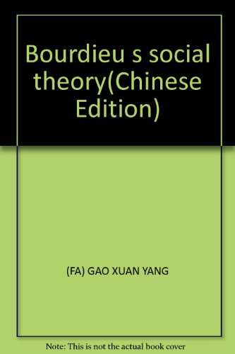 9787560829258: Bourdieu s social theory(Chinese Edition)