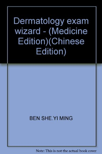 9787560833330: Dermatology exam wizard - (Medicine Edition)(Chinese Edition)