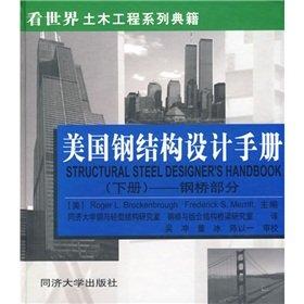 United States Steel Design Manual (Vol.2): Steel: Roger L.Brockenbrough Frederick