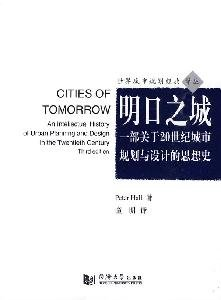 9787560840390: Cities of Tomorrow: An Intellectual History of Urban Planning and Design in the Twentieth Century