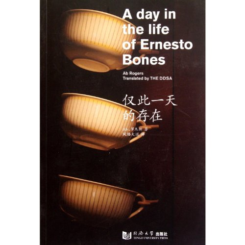 A Day in the Life of Ernesto: Ab. LUO JIE