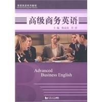 Advanced Business English Course: CHEN XIA NAN