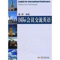 International Conference on English communication: BEN SHE.YI MING