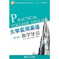 Practical English Language Teaching guide ( Book: LI YU XIANG